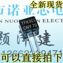 100pcs/lot CNY70 DIP4 CNY70 DIP 100pcs lot tlp541g tlp541 dip