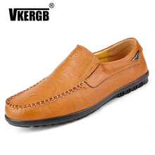 Men Casual Shoes High Quality Leather Loafers new Slip on British fashion men's business shoe Korean casual leather Male Driving цена