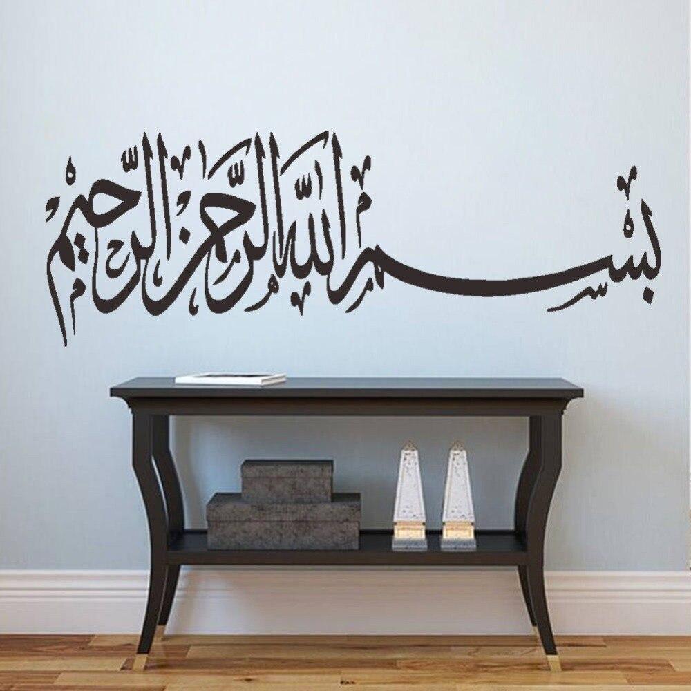 arabisch muursticker promotiewinkel voor promoties arabisch, Meubels Ideeën