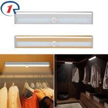 ZjRight Energy saving Auto Motion Sensor 10LED Light Wireless PIR cabinet Kitchen