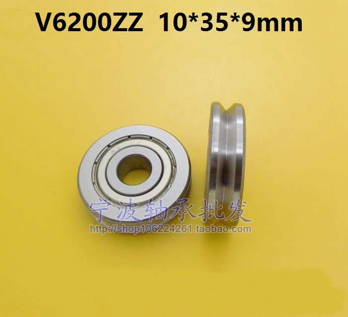 20pcs V6200ZZ V6200 ZZ 6200VV 10x35x9 mm V groove ball bearing guide track roller wheel pulley