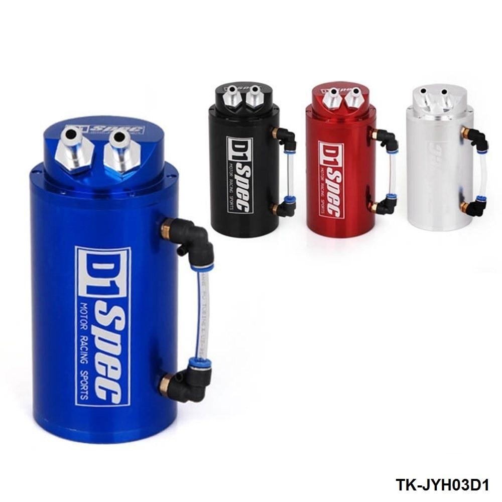 Universal Aluminiumlegierung Reservoir Oil Catch Can Tank farbe: rot, blau, schwarz, silber TK-JYH03D1