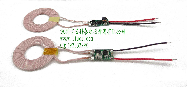 usb power supply circuit diagram [ 3000 x 1402 Pixel ]