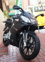Plans to customize For Aprilia RS4 125 2011 2015 injection molding ABS Plastic motorcycle Fairing Kit Bodywork A6