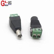 1 пара Женский Мужской DC разъем питания обжимные клеммные блоки переходник для 2 pin 5050 3528 одноцветные светодиодные полосы провода