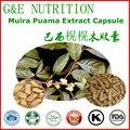 Лучшие продажи Muira Puama капсулы с бесплатной доставкой 500 мг * 200 шт.