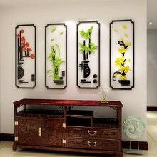Pegatina de pared acrílica de crisantemo de bambú orquídea Flor de ciruela, decoración de pared clásica 3D para sala de estar, dormitorio