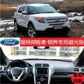 Dashmats car-styling accesorios tablero de instrumentos cubierta para Ford Explorer 4 2011 2012 2013 2014 2015 2016