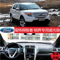 Dashmats car-styling accessories dashboard cover for Ford Explorer 4 2011 2012 2013 2014 2015 2016
