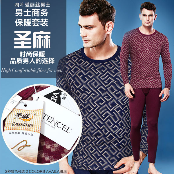 Youth Thermal Underwear Promotion-Shop for Promotional Youth ...
