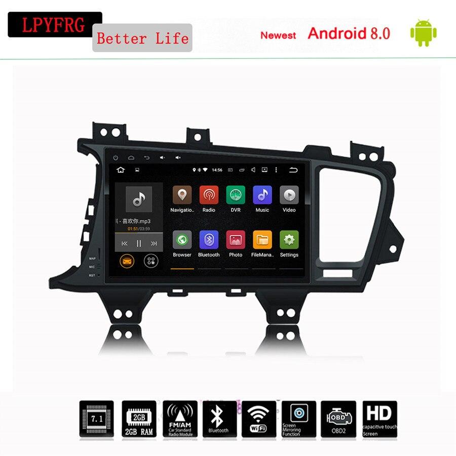 Deckless Octa Core 9 Android 9 0 Car DVD Player for Kia K5 Kia Optima 2011