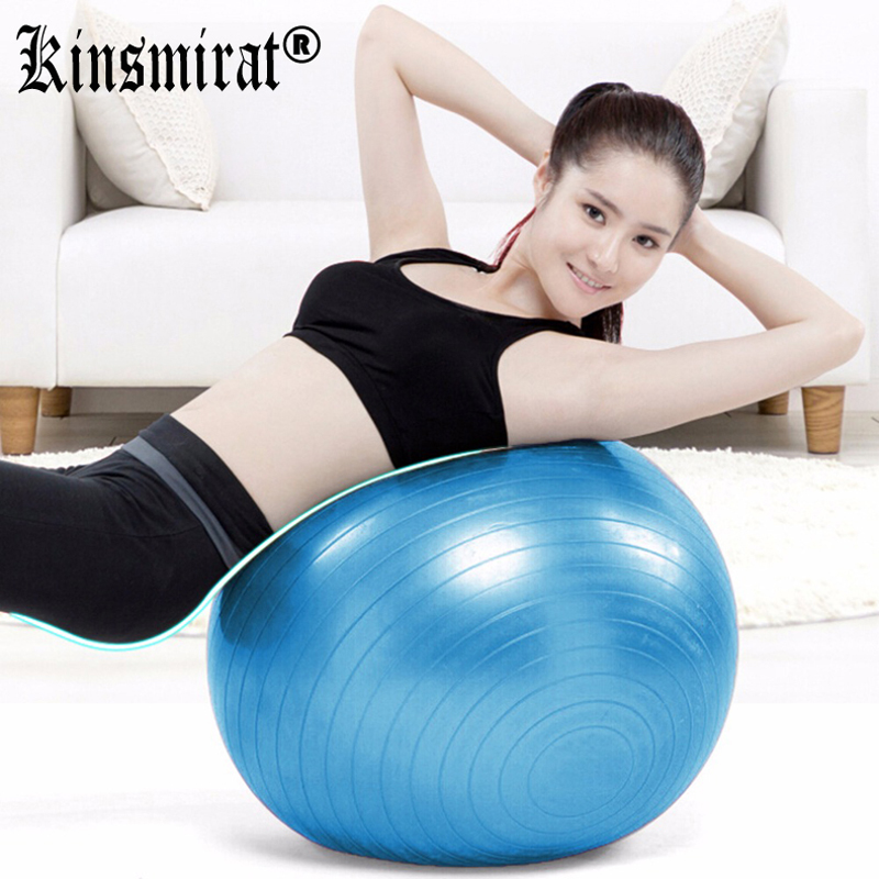 Balance Yoga Ball 75cm Exercise Flexibility Strength Training Equipment For Woman