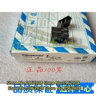 Цена ALDP112