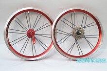 Set ruota litepro 14*1.5/1.75 14 pollici bicicletta pieghevole 412/esterno a tre del cambio 16 pollici esterno a tre velocità