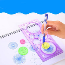 Students Painting Multi-function Puzzle Spirograph Geometric Ruler Drafting Tools For Children Learning Art Tool Drawing Toys(China)