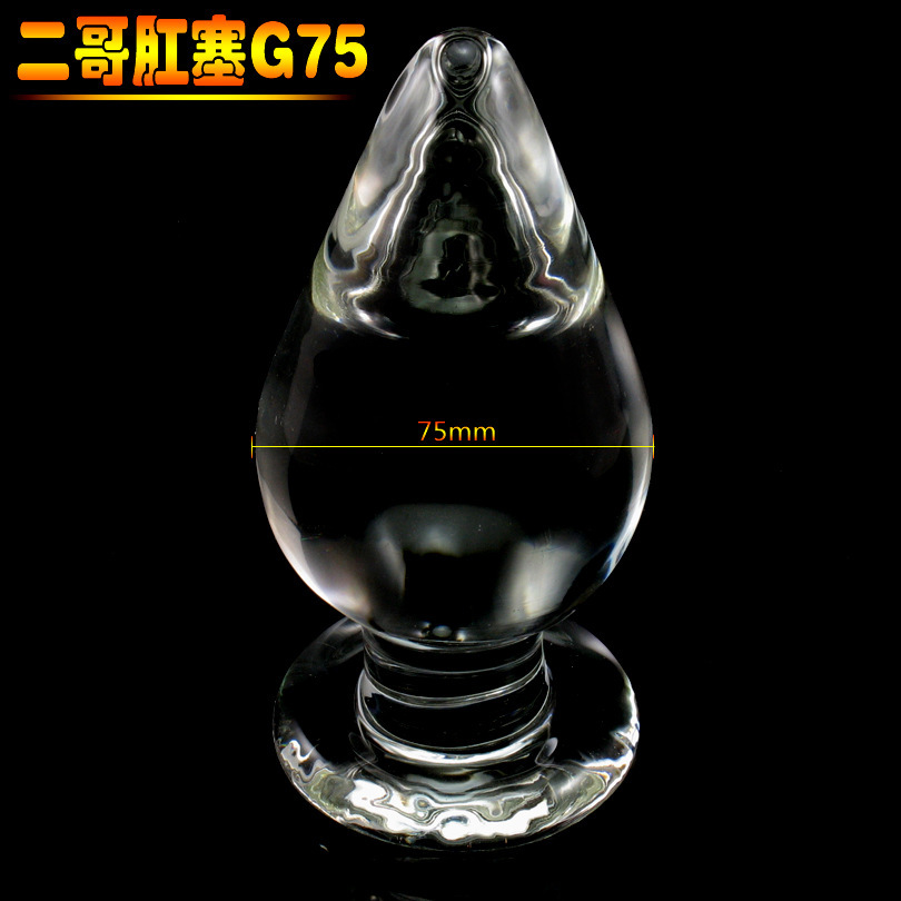 75mm Super Huge glass butt plug large big Anal plug beads Dildo fetish Sex toys for women men couple Adult masturbation products freeshipping 1pcs 2 4g wireless dmx 512 transmitter receiver signal stability led dmx controller disco stadium theater park