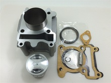 58.5mm Big Bore Cylinder Barrel & Piston Kit For YAMAH JOG XC100 RSZ100