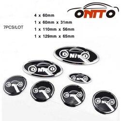7 pcs/lot voiture roue Centre Cap tronc emblème 3D autocollant démarrage Logo volant étiquette capot couverture avant pour kia k design style