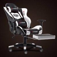 Новое поступление Racing Синтетическая кожа игровые кресла Интернет кафе ВЦБ компьютерной игры кресло лежа домашний стул