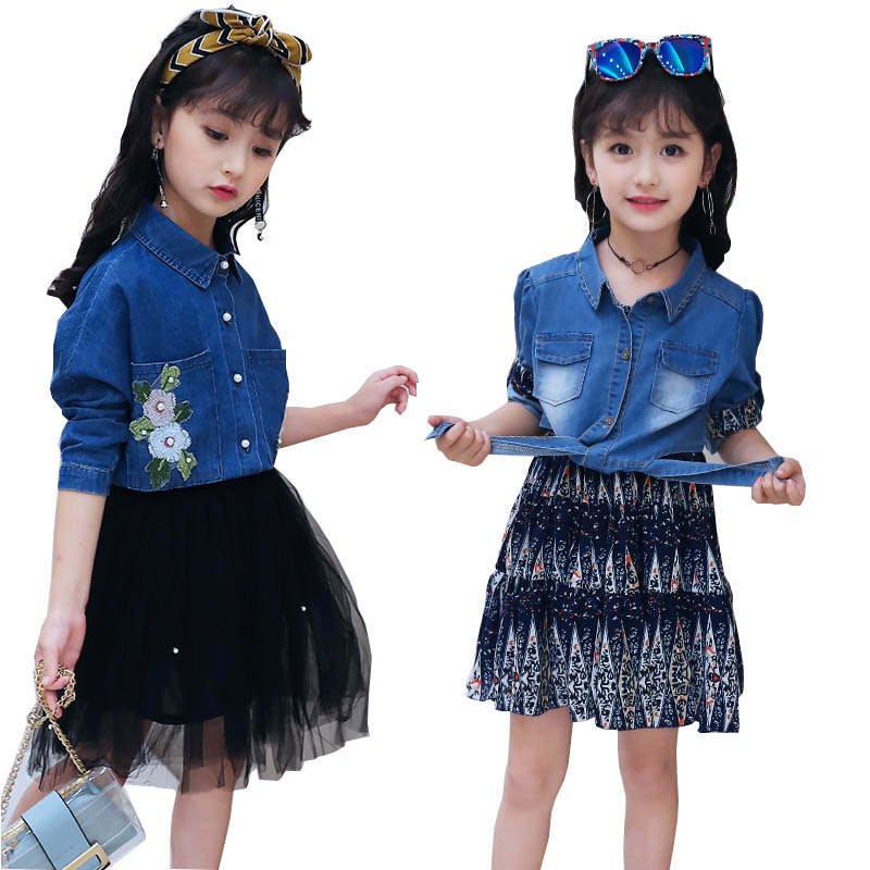 Children girls clothing set 2018 spring teenage fashion denim shirt skirt suit kids clothes tracksuit 4-14 years girls clothes