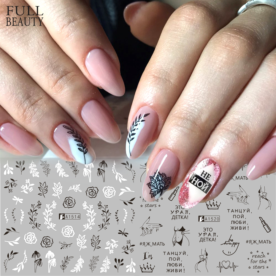 12 Designs Butterfly Letter Water Transfer Nail Slider Decals Sexy Girl Full Wrap Nail Art Sticker Manicure Set CHA1513-1524