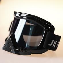 Военные тактические очки, велосипедные очки для мужчин и женщин, пейнтбол, страйкбол, Спорт на открытом воздухе, ветрозащитные солнцезащитные очки