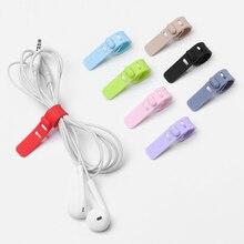 8 шт. силиконовые наушники устройства для сматывания шнуров мягкие USB провода Кабельные стяжки держатель для хранения Органайзер зажимы для гарнитуры