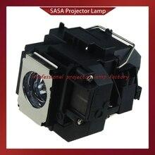 ELPLP58 lâmpada do projetor lâmpada para Epson EB-S10 EB-S9 EB-S92 EB-W10 EB-W9 EB-X10 EB-X9 EB-X92 EX3200 EX5200 EX7200