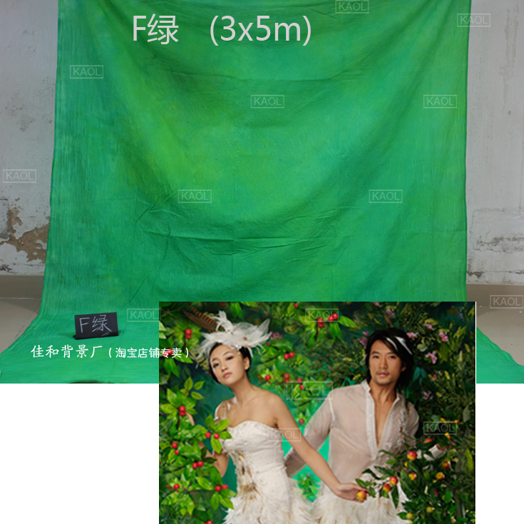 Wedding Background tie Dyed Muslin backdrops for photography studio Hand Painted family green screen photography backdrops