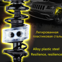 все цены на Car Shock Absorber Spring Bumper Power Auto-buffers Type Springs Bumpers Cushion Urethane For Cars goods Buffer A/B/C/D/E/F онлайн