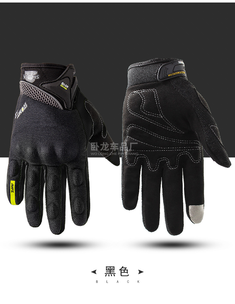 91c938098 Detail Feedback Questions about SUOMY Motorcycle riding gloves ...