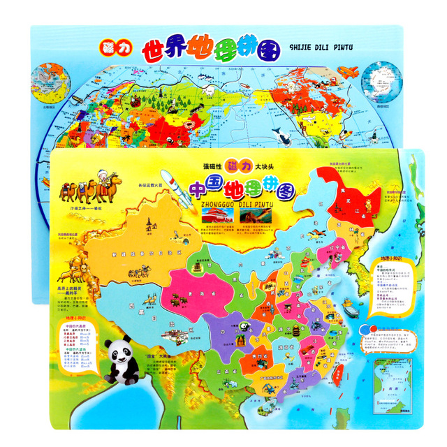 China Map Puzzle.Mwz Wooden Magnetic Puzzles Toys Chinese Version The World Map