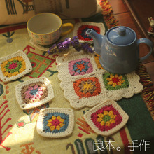 Crochet Cupmat Teapot Mat Thermal Felt Blanket Handmade Drink Wine Square Table Flat Housing Moving Gift