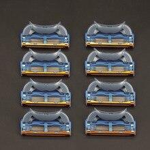 8 шт./упак. Бритвенные Лезвия для мужчин, 5 слоев, уход за лицом, бритвенные кассеты, лезвия для бритья, совместимые с gillettee