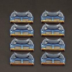 8 ⑤ упак. Бритвенные Лезвия для мужчин, 5 слоев, забота о лице, бритвенные кассеты, лезвия для бритья, совместимые с gillettee