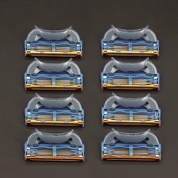 8 шт./упак.. Сменные лезвия для бритвы для Для мужчин 5 слой уход за лицом бритвы кассеты бритья лезвия, совместимые с gillettee