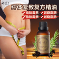 Slimming Products To Lose Weight And Burn Fat Oil Slimming Essential Oils For Aromatherapy On Diet Reduce Abdomen Body Shaping