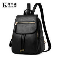 KLY 100% Genuine leather Women backpack 2019 New Female backpack spring and summer student fashion casual Korean version of the