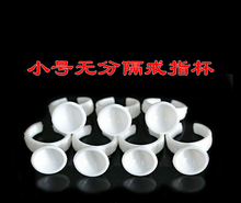 Disposable Ring Cup Tattoo Pigments Cups Tattoo Equipment 100 Pcs White Ring Set