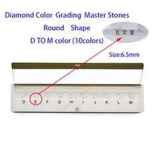 مواصفات الماس القياسية تشيكوسلوفاكيا ماستر و D إلى M اللون الأبيض شكل دائري مع الليزر مكعب زركونيا حجر أدوات اختبار