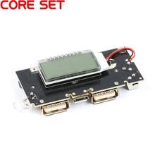 Цифровой ЖК-дисплей 5V 2A мобильный Мощность банк заряда Dual USB 18650 Литий Батарея Зарядное устройство доска Мощность Регулятор модуль печатной платы