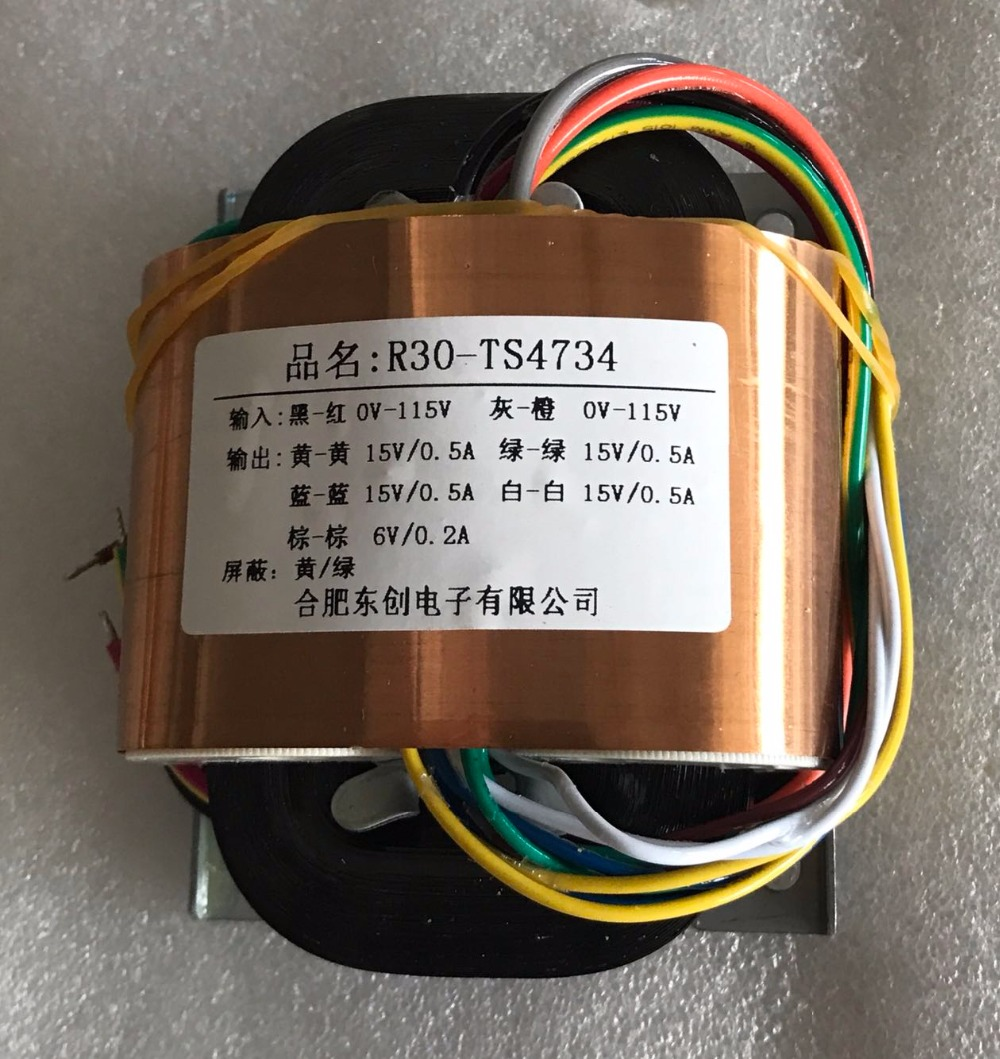 4*15V 0.5A 6V 0.2A R Core Transformer 30VA R30 custom transformer 115/115V copper shield for Pre-decoder Power amplifier 7 5v 4a r core transformer 30va r30 custom transformer 230v copper shield for pre decoder power amplifier