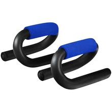 1 Pair S-Shaped Push-Up Bracket With Non-Slip Foam Handle Pectoral Muscle Training Fitness Equipment chromed one pair push up bar with foam handle for arm