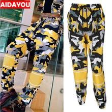 Fashion High Waist  Jogger Pants Women's Cargo Pants Loose Streetwear Camouflage Hip Hop Trousers ouc099 Aidayou цена 2017