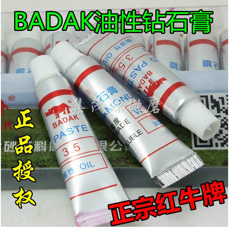 W0.5-W40 5g Orginal BADAK Diamond Paste Glass, Ceramics, Hard Alloys, Natural Diamonds, Precious Stones Polishing Paste