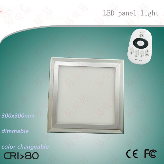 Free Shipping 18w 300x300mm CCT Adjustable and Dimmable LED Panel Light Aluminum Alloy+PMMA Material 2700-6500k Color adjust