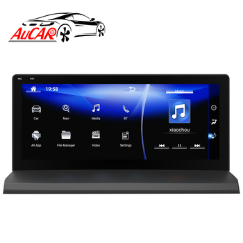 AuCAR Android 10.25 Car Radio for Lexus NX 200 300 2014- GPS DVD Player Touch Screen Multimedia Navigation Stereo Audio IPS BT