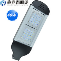 40W LED Street Lights Road Lamp Waterproof IP65 Epistar Led Chip Lumen 120lm W AC85 265V