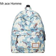 Mr. ace homme довольно для девочек Новые Модные Симпатичные Рюкзак цветочный школьные сумки Женщины Студент Кампус сумка легкие туристические рюкзаки