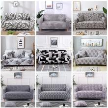 Tutto Grigio di Colore Stampato divano copertina stretch divano copre fodere amore sedile di copertura Divano per soggiorno decorazione della casa